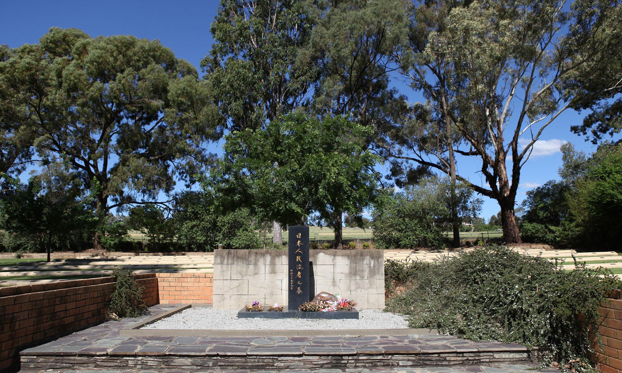 カウラ日本人戦争墓地
